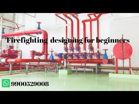Fire Fighting Designing training | MEP Training | HVAC Training | 2019