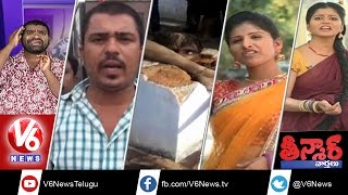 Husnabad drunkards strike   Thief stuck in a hole   Bithiri Sathi - Teenmaar News (24-05-2015)