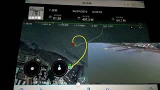 1050724 八里空拍失聯飛行紀錄檔
