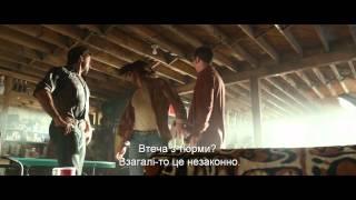 Люди Ікс: Дні минулого майбутнього. Офіційний український трейлер #3 (2014) HD | Sub