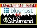 Bluehost vs Siteground | Best Web Hosting 2019