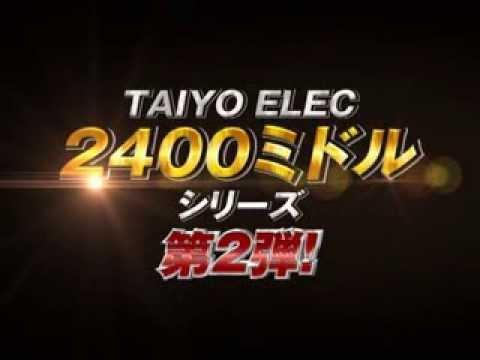 TAIYO ELEC 2400ミドルシリーズ第2弾!! 今度の「CR機動新撰組 萌えよ剣3」は、好評の2400ミドルを確変継続タイプとして登場! 新たなキャラクター...