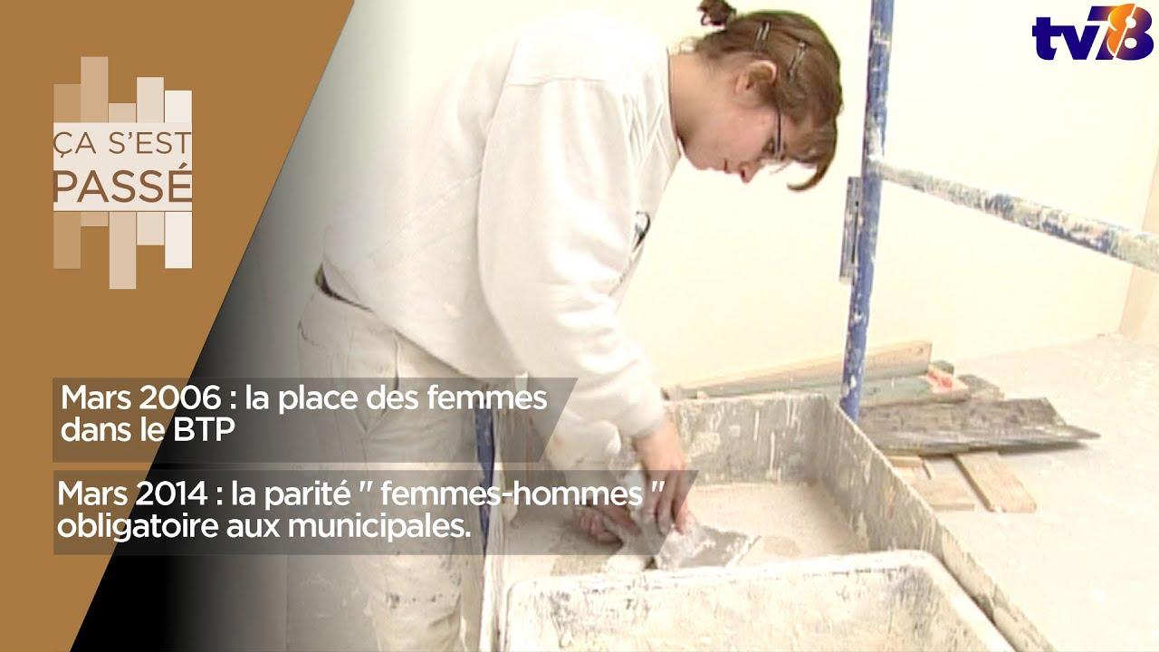 Ça s'est passé… journée des droits des femmes : politique et BTP, métiers d'hommes ?