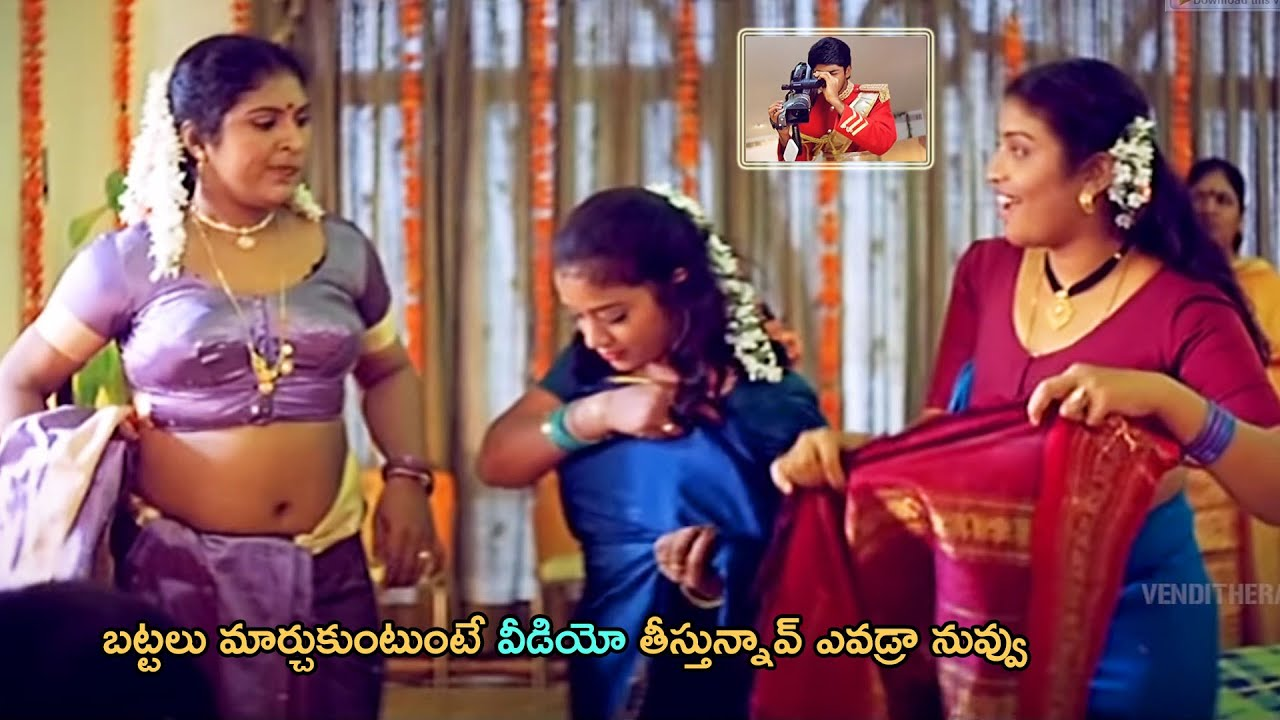 Allari Naresh, Prabhu Deva, Sunil Superhit HD Blockbuster Comedy Movie Part -1    Vendithera