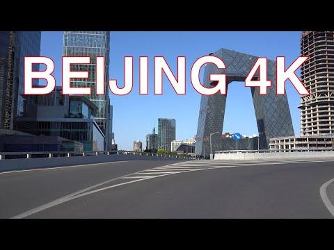 Beijing 4K   Drive on East 3rd Ring Road  Beijing  China 中国北京东三环行车视频