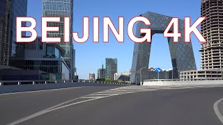 Beijing 4K  - Drive on East 3rd Ring Road - Beijing - China 中国北京东三环行车视频