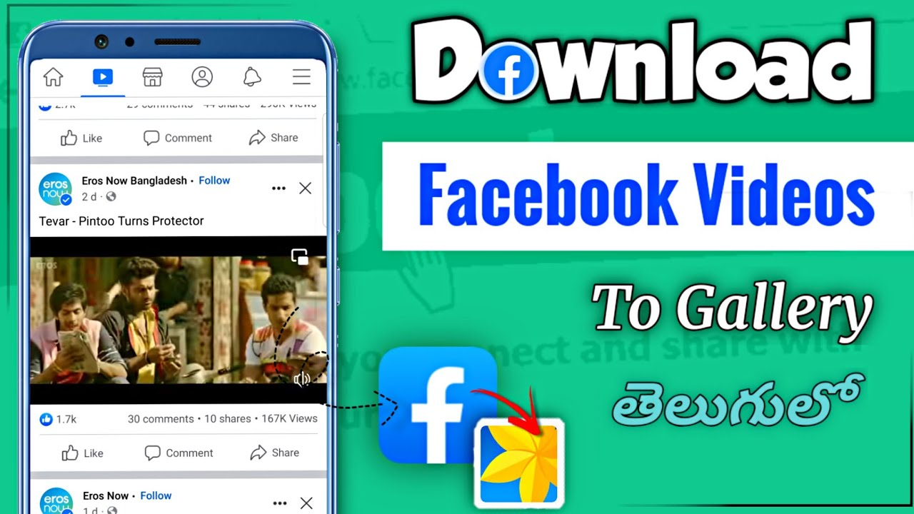 Download Facebook Videos Download చేయడం ఎలా? || How to download Facebook videos in gallery || in telugu