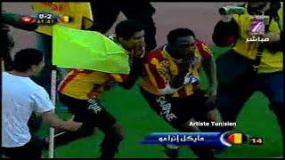 الترجي الرياضي التونسي 4-1 النجم الرياضي الساحلي - الأهداف - الجولة 26 الدوري التونسي 13-05-2009