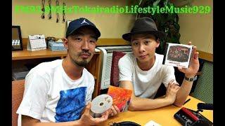 TOKAIRADIO×TSUTAYA LIFESTYLE MUSIC 929 2016.06.01 OA 今週は、 久し...