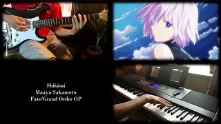 Fate/Grand Order OP - Shikisai 〔色彩〕 (Piano & Guitar Cover) thumbnail