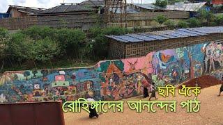 ছবি এঁকে রোহিঙ্গাদের আনন্দের পাঠ ।Rohingya camp  bdnews24.com
