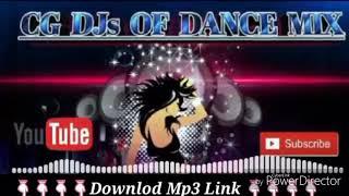 dilip roye bol bam new dj remix rinku chandrawanshi