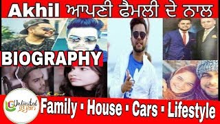 Akhil Biography | Family | Cars | House | Luxurious | Lifestyle | Struggle