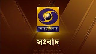 DD Bangla Live News at 7:00 PM : 12--03-2020