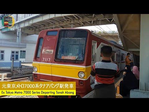 ジャカルタの電車、元東京メトロ7000系タナアバン駅発車 | KRL TM 7000 Berangkat Tanah Abang