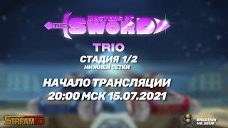 Kpblcbl vs Mouse Veteranss   Masters of the sword. TRIO I Стадия  1/2 н.с.   15.07.2021