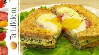 Быстрые пироги Горячие бутерброды в духовке