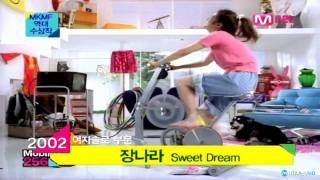 JANG NARA - Sweet Dream MV _(Kpop)