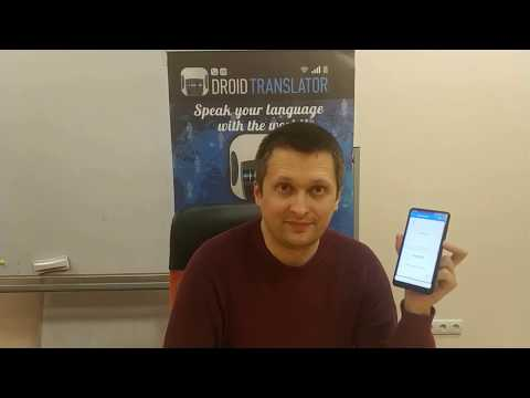 DROTR Calls and chats with translation - Apps on Google Play