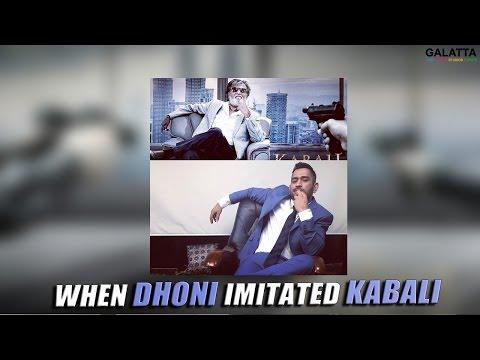 Dhoni Imitates Rajinikanth's Iconic...