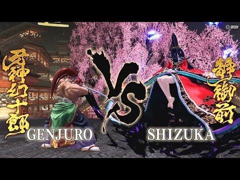 Genjuro Kibagami VS