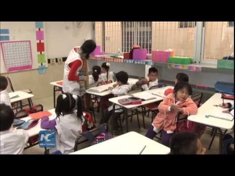First Chinese-Spanish public school thrives in Argentina
