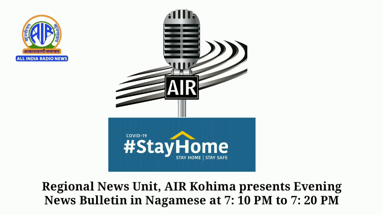 AIR News Kohima Nagamese Evening Bulletin on July 13