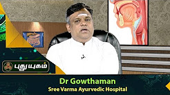 Doctor On Call 20-10-17 Puthuyugam TV Show Online
