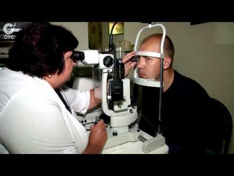 Как смотрят глазное дно