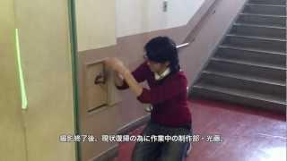 映画『ふとめの国のありす』制作風景 No.8 佐藤みゆき 検索動画 48