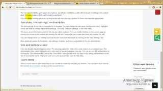 Dropdown box для Joomla. (Мастерская Joomla 4 - 2 урок)