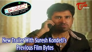 dr saleem movie new trailer suresh kondeti film bytes