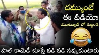 KA Paul Hilarious Comedy With Village People   Praja Shanti Party   Political Qube  