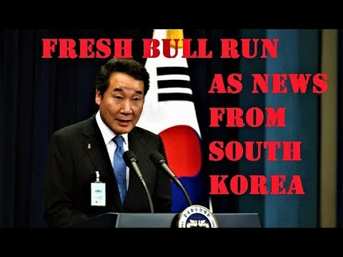 RIPPLE Breaking News: S  Korea Government  Won't Ban Crypto Trading
