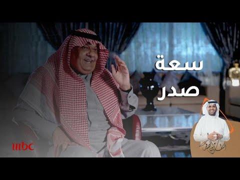 موقف طريف يرويه الأمير محمد بن سعد بن خالد عن محمد السبيعي 8 3 Youtube