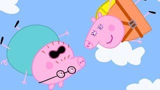 Peppa Pig Full Episodes - Parachute Jump - Cartoons for Children
