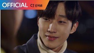 진영 (Jinyoung of B1A4), 유성은 (U Sung Eun) - I'm In Love MV