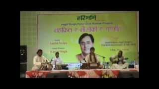 Amrish Mishra singing Sh.Jagjit Singh ji