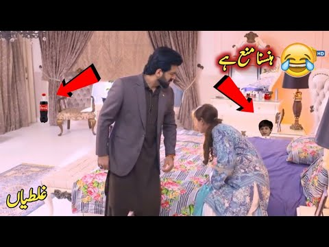 Download rang mahal last episode 92 funny mistakes   rang mahal  last episode