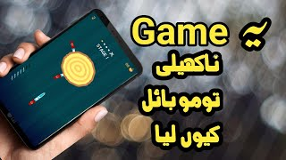 Top 2 Android Games On PlayStore | Puzzle And Logic | Technical Fauji