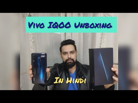 Hindi||| Vivo IQOO unboxing with Antutu, Geekbench,Speaker Test, PUBG and Camera Hands-on Mp3