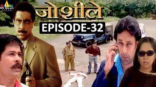 Joshiley Hindi Serial Episode - 32 | Deep Dhillan, Seeraj, Shalini Kapoor | Sri Balaji Video