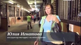"""""""Познавательный фильм"""": Анималотерапия"""