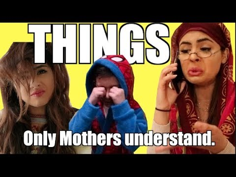 Things Brown Mothers Only Understand| Browngirlproblems1