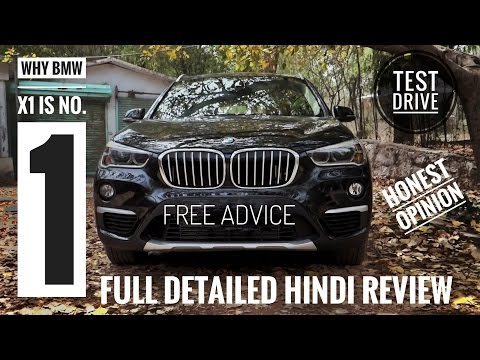 NEW BMW X1 2017 FULL DETAILED HINDI REVIEW