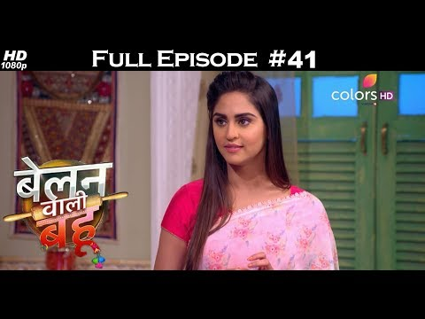 Belanwali Bahu - 12th March 2018 - बेलन वाली बहू - Full Episode