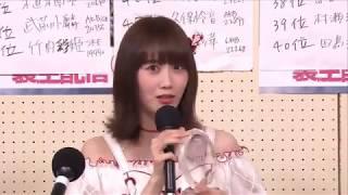 西潟茉莉奈 AKB48総選挙2017直後インタビュー 柏木由紀 NGT48
