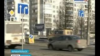 В Архангельске - новый порядок движения на пр.Ленинградский