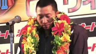K-mix杯G2ウィナーズカップ最終日・優勝戦、浅田真吾(浜松27期)がデビュー16年目のグレードレース初制覇!