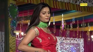 Sapna Dance | New Haryanvi Song 2017 | Luck Kasuta | Sapna Chaudhary | Raj Mawar